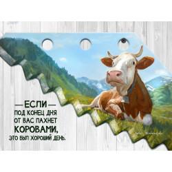 Нож основной кормосмесителя Хозяин ИСРК-12