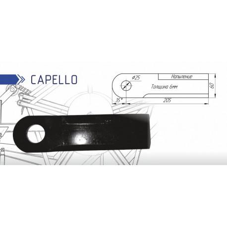 Нож кукурузной жатки CAPELLOO